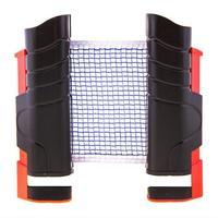 Сетка для настольного тенниса Cima WS-005