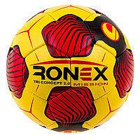 Мяч футбольный Ronex UHL Red