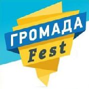 Мы участвуем в Громада Fest