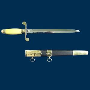 Сувенирное оружие, Кортик СССР в ножнах
