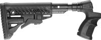 AGM-500FKSB приклад M4 с амортизатором для Moss 500/590 Maver 88
