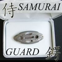 GS 11170 SAMURAI MONEY CLIP DAMASCUS