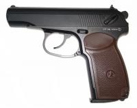 KWC, Пневматический пистолет KWC Makarov (ПМ) Blowback