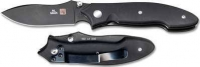ND-2B Нож Al-Mar Nomad Black