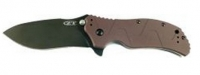Нож KAI Aluminum Handle Brown