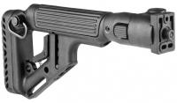 SBT-V58FK телескопический приклад VZ 58