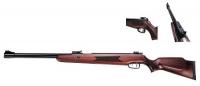 Пневматическая винтовка Shanghai AR3000FC Hunter
