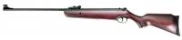 Пневматическая винтовка Shanghai QB18
