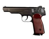 Пневматический пистолет Umarex APS (Стечкин)