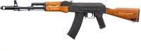 Штурмовая винтовка CYMA AK74 Full Metal
