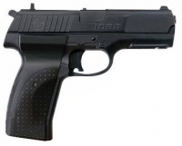 Crosman, Пневматический пистолет Crosman 1088 kit