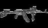 FAB Defense, AGR-47B Эргономическая пистолетная рукоятка для АК-47