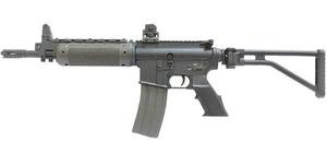 A&K, Штурмовая винтовка A&K LR-300 Short