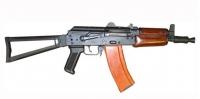 Макеты массогабаритные, ММГ АКС-74У