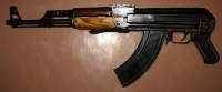 ММГ АКС-47 тип 2