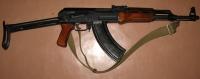 ММГ АКС-47 тип 3