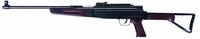 Пневматическая винтовка AIR RIFLE B5