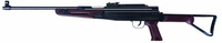 Air rifle, Пневматическая винтовка AIR RIFLE B5