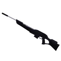 Пневматическая винтовка Beeman Bison Gas Ram (прицел 4х32)