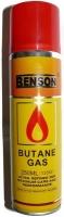 Газ Benson 250мл