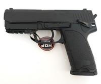 Пистолет Cyma HK USP CM.125 AEP