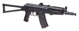 Crosman, Пневматическая винтовка Crosman Comrade AK 4,5 мм