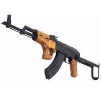 Штурмовая винтовка CYMA AKMSU Full Metal