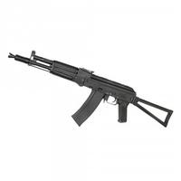 Штурмовая винтовка CYMA AKS105 Black