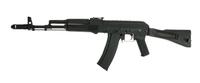 Штурмовая винтовка CYMA AK74M Black