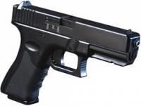 Пневматический пистолет Crosman T4 CS