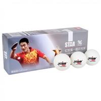 Шарики для настольного тенниса DHS CELL-FREE CELLULOID 1 star