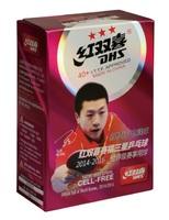 Шарики для настольного тенниса DHS CELL-FREE 3 stars