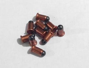 Пули Dynamit Nobel, Патрон Динамит Нобель Flobert RWS 4 mm 0.5 г 10 шт