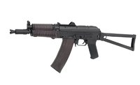 Штурмовая винтовка CYMA АКС-74У Black
