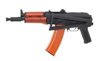 Штурмовая винтовка CYMA АКС-74У