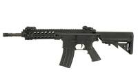 Штурмовая винтовка CYMA 516