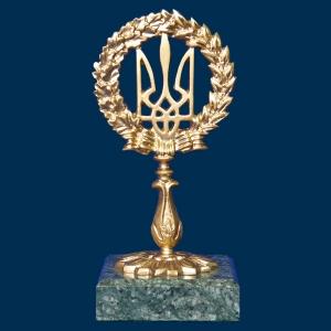 Сувенирное оружие, Герб Украины настольный (латунь)