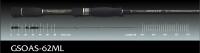 Спиннинг Graphiteleader ARGENTO Boat Seabass GSOAS-62ML 1.89m, 5-28gr