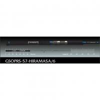 Спининг Graphiteleader PARAGIO GSOPRS-57-HIRAMASA/6 1.71m 120-230gr