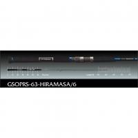 Спининг Graphiteleader PARAGIO GSOPRS-63-HIRAMASA/6 1.81m 100-210gr
