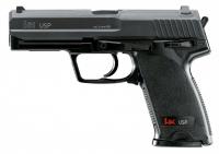 Пневматический пистолет Umarex Heckler & Koch USP Blowback