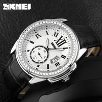 Часы Skmei 1147 Silver Case Black Band BOX