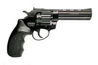 Пистолет под патрон флобера PROFI 4.5 (пластик черный)