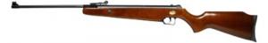 Beeman, Пневматическая винтовка Beeman Teton