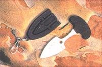 K954 Мини разделочный нож-брелок