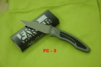 Нож GIGAND FC-2