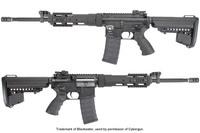 Штурмовая винтовка KING ARMS Blackwater BW15 Carbine