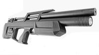 Пневматическая винтовка KalibrGun Cricket Compact пластик