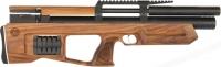 Пневматическая винтовка KalibrGun Cricket Compact