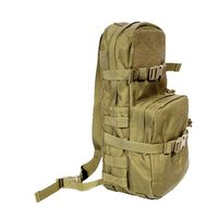 Рюкзак Flyye MBSS Hydration Backpack Khaki